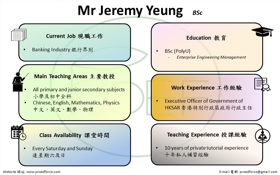 Jeremy Yeung.jpg