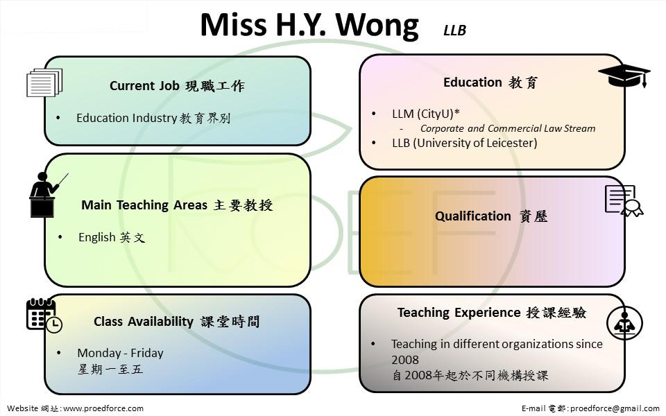 HY Wong.jpg