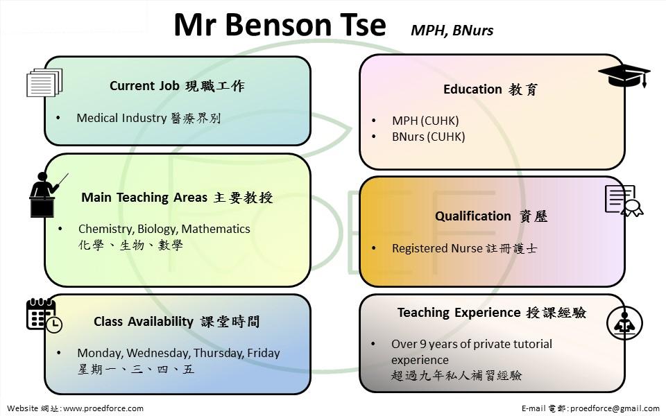 Benson Tse.jpg