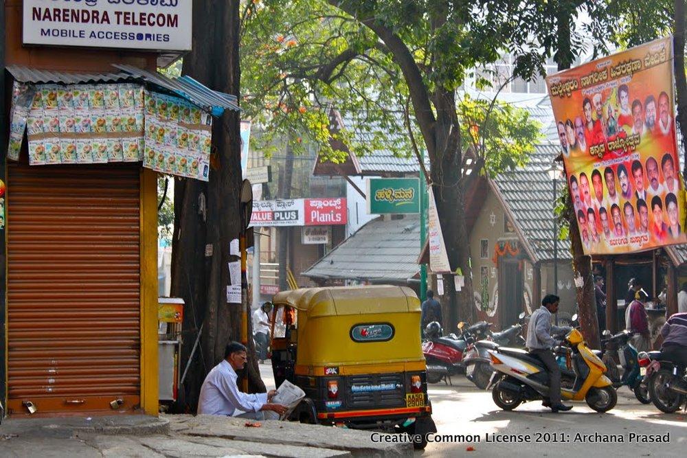 Malleswaram street