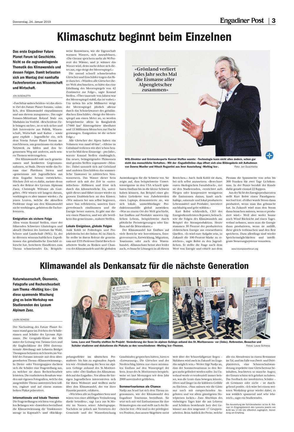 EP-010_2019-FuturePlanetForum_Referate_Schuelerarbeiten.jpg