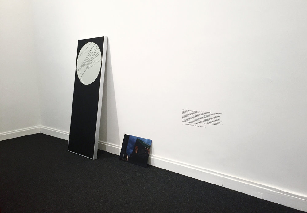 Isaac Chong_exhibition_4.JPG