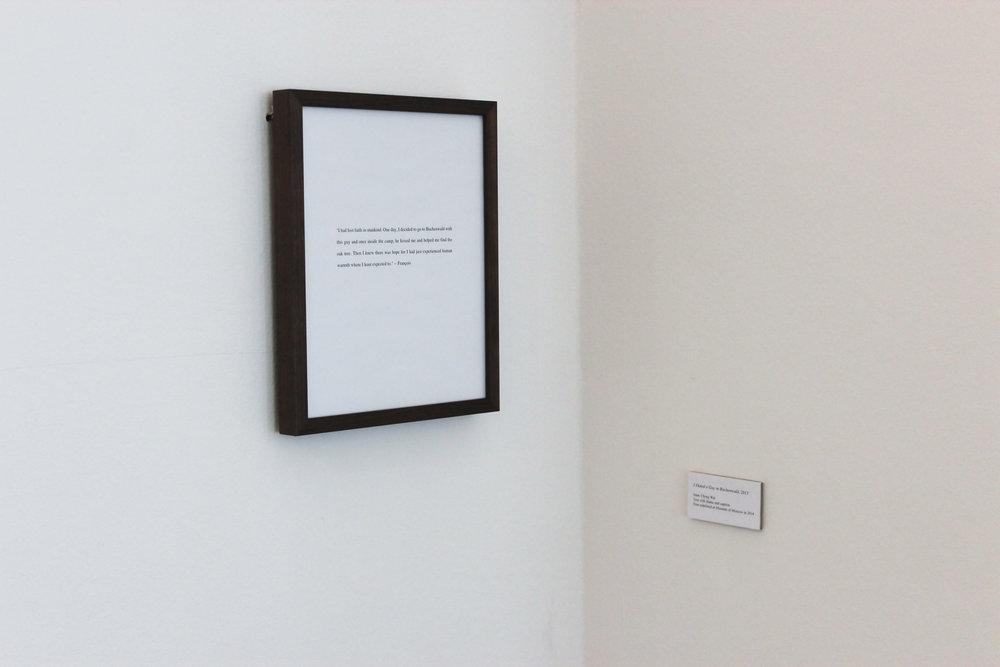 Isaac Chong_exhibition_7.JPG