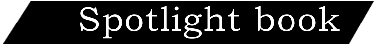 Spotlight book banner.jpg