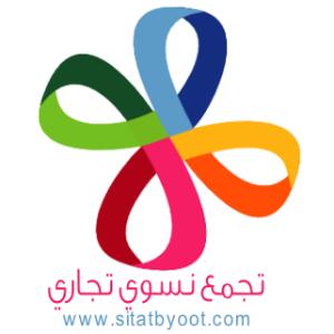 sitatbyoot.com_-300x300.png