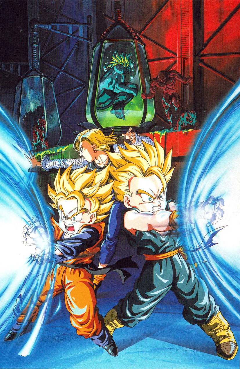 CourtVision 002 - DRAGONBALL WILL ALWAYS BE TIGHT TO ME. The older I get, the more I realize how creative Akira Toriyama and his team are for choosing the colors and fonts they used for their promo posters.