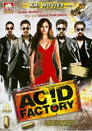 acidfactorydvd_5.jpg