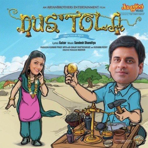 Dus-Tola-Hindi-2010-500x500.jpg