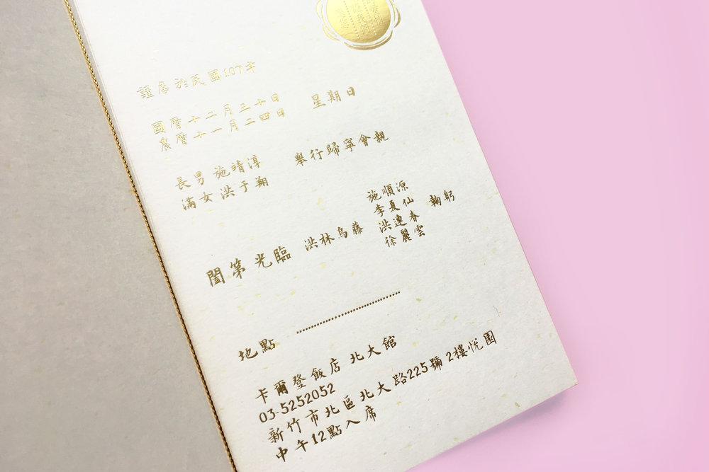3-桃色孔雀.jpg