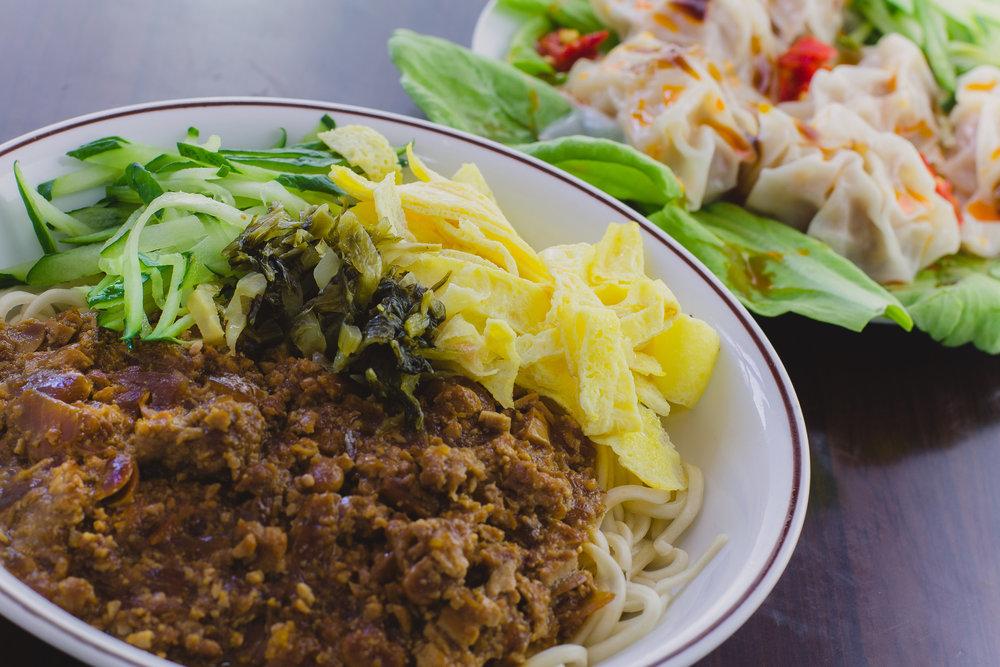 G 세트: 중국식 짜장면 + 사천식 완탕