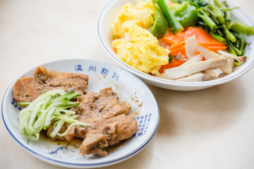 구운 돼지고기와 채소덮밥