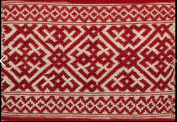 An example of the weaving pattern from the Russian Arctic that inspired the quilt pattern for this quilt.
