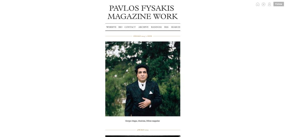 PAVLOS FUSAKIS