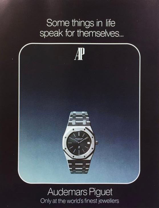 1974_AP_RoyalOAk_ad.png