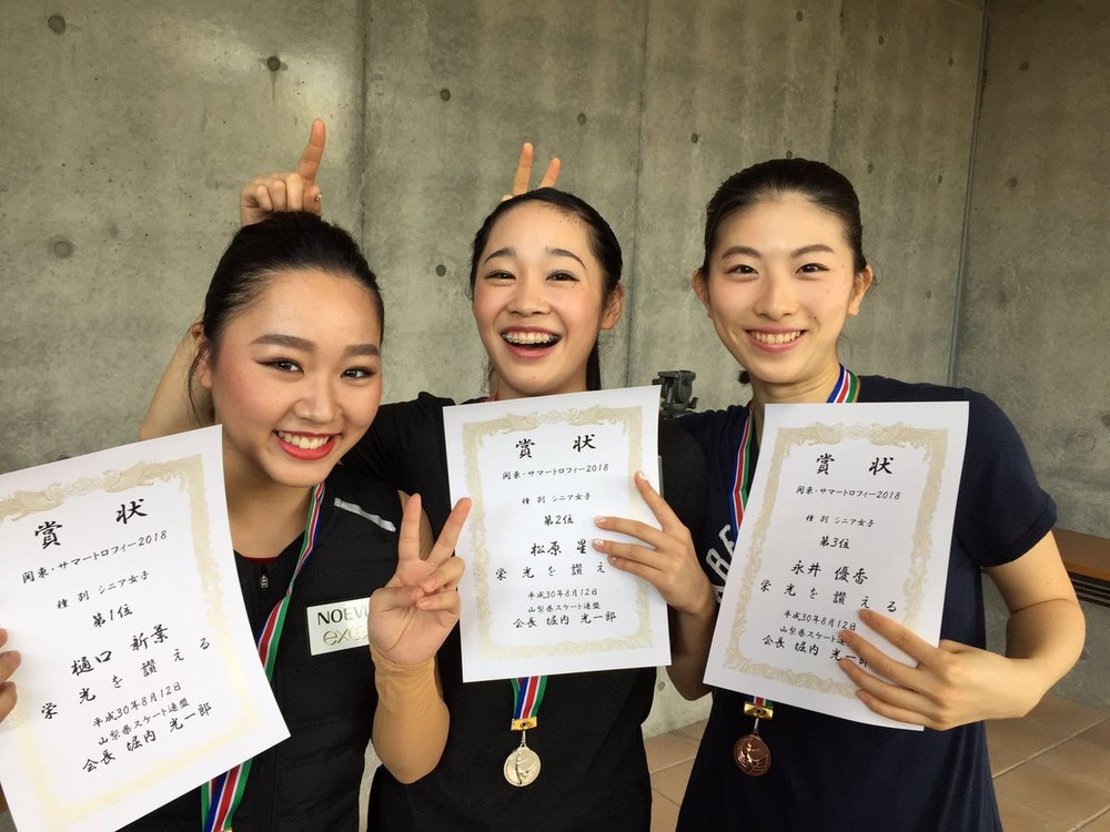 Senior ladies at the Kanto Summer Trophy ( Photo Credit )
