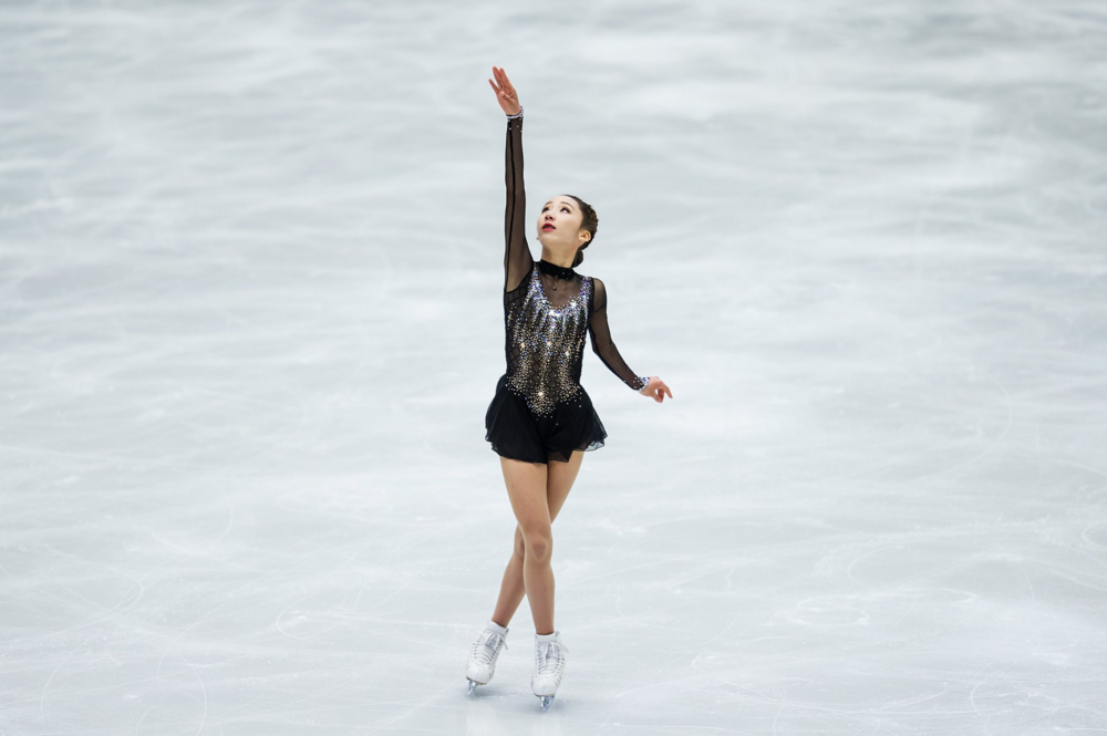 Yelim Kim performing her Short Program at JGP Ostrava (   Photo credit: ISU   )