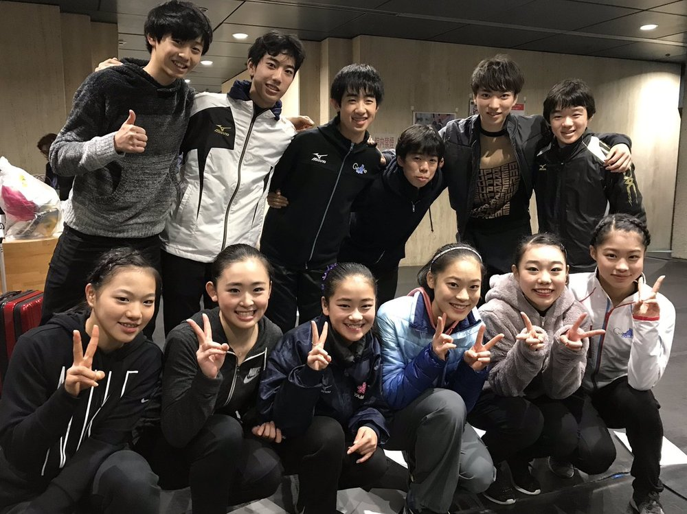 The top 6 qualifiers in both Ladies and Men's at the Japanese Junior Nationals have qualified to compete at the Senior Nationals in late December - we look forward to seeing them there! (Photo Credit:    Online on Ice   ).
