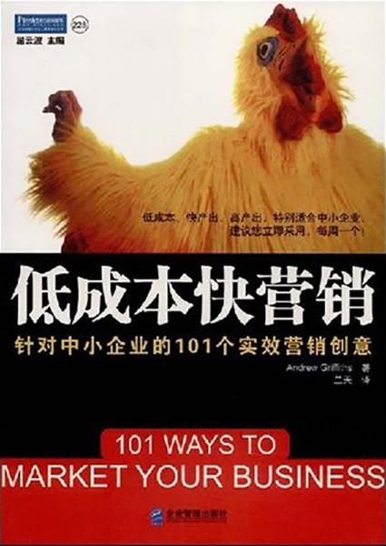 Chinese 2.jpg