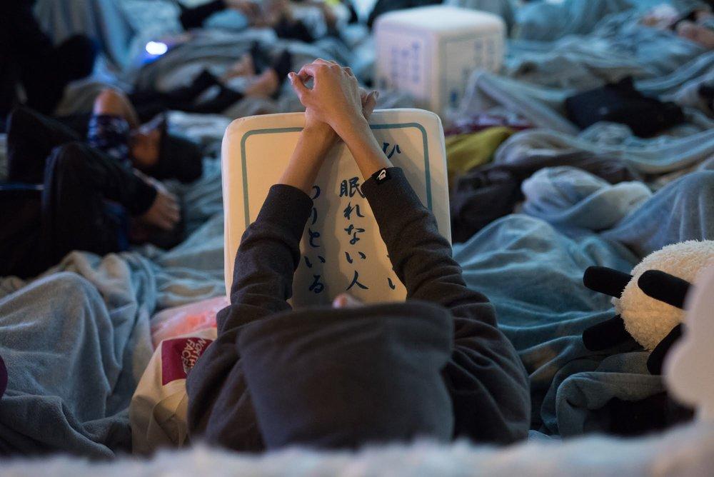 世界一眠いい芸術祭 - THE WORLD SLEEPIEST ART FESTIVAL