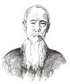 Tode Sakugawa Period of time: 18th aeon