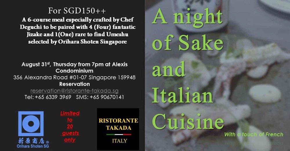 sake-italian-restaurant.jpg