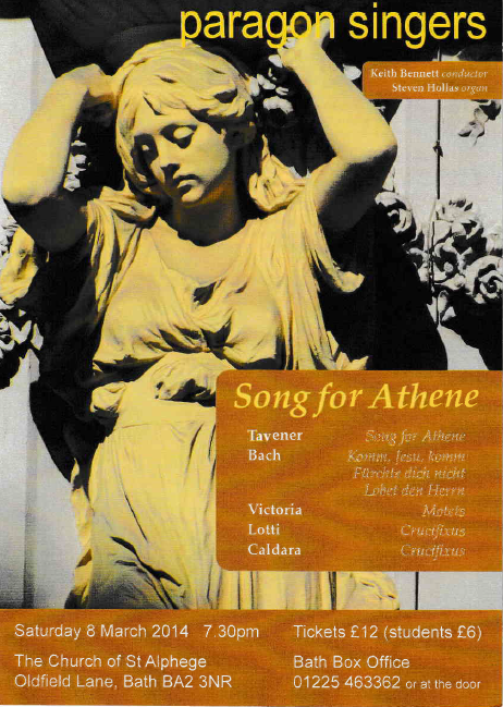song for athene poster.png
