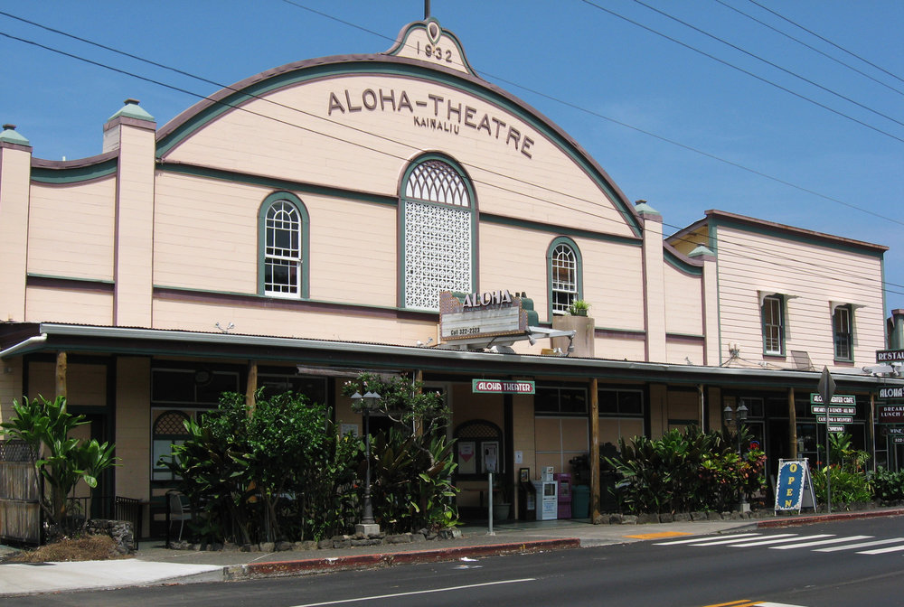 Aloha_Theater,_Kainaliu,_Hawaii.jpg