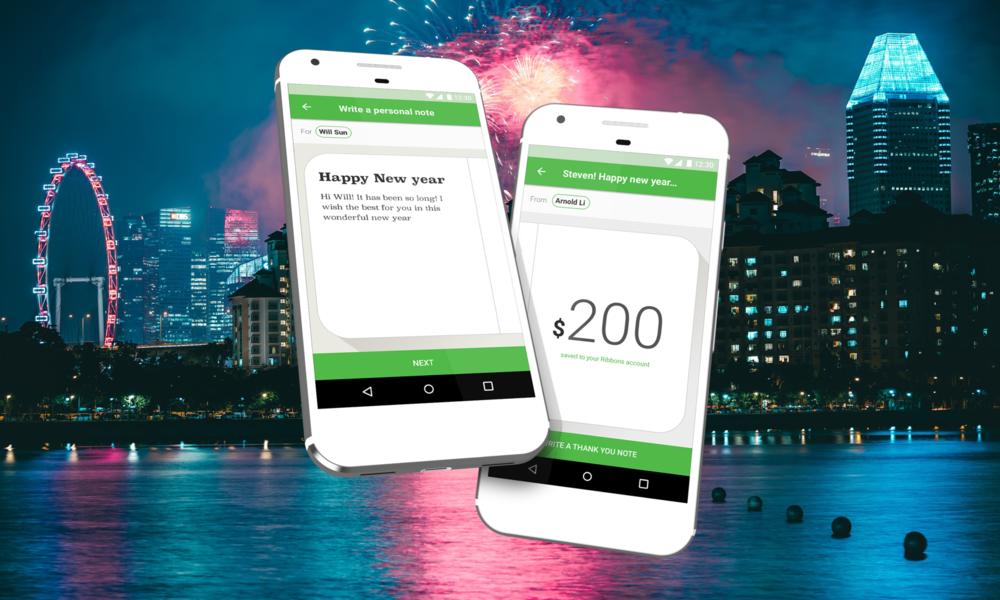 Google Ribbons - App Design, Payment