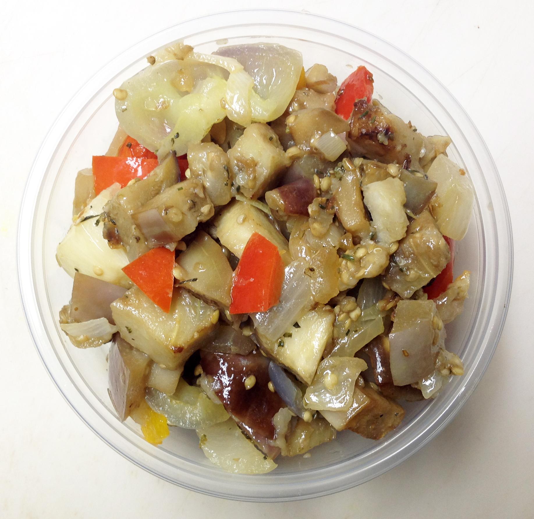 Eggplant, bell, saute, thyme, salt