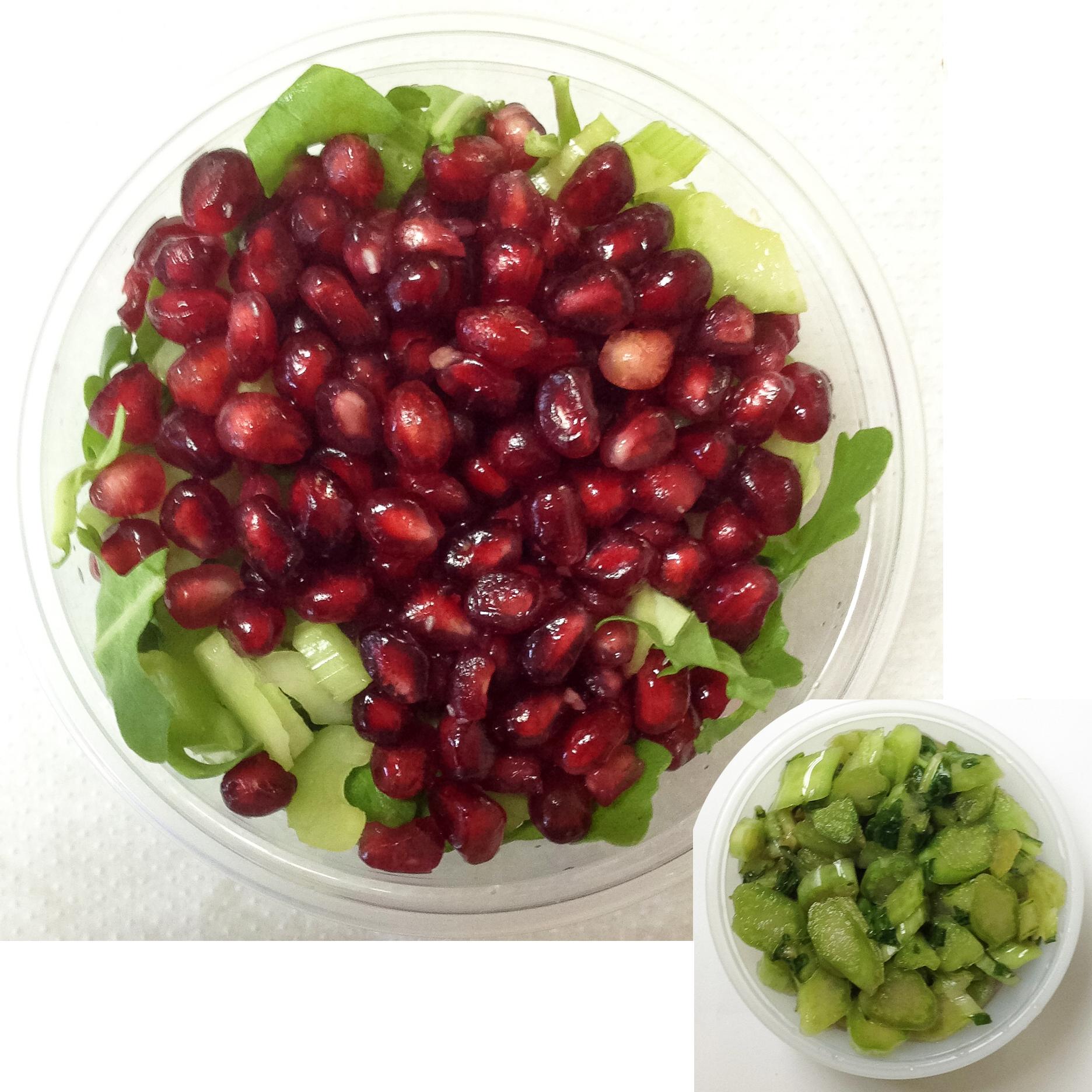 arugula-and-pomegranate