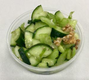 Cucumber, celery and walnut pressed salad.