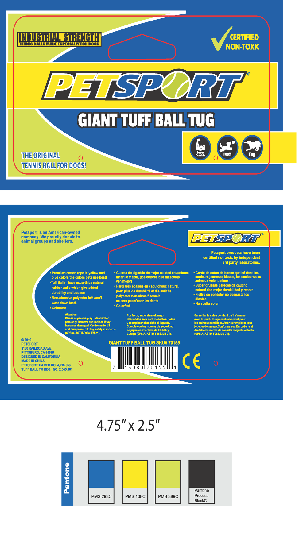 70155 Giant Tuff Ball Tug 7-12-18 All Outlines.png