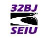 32bj_seiu-100.jpg