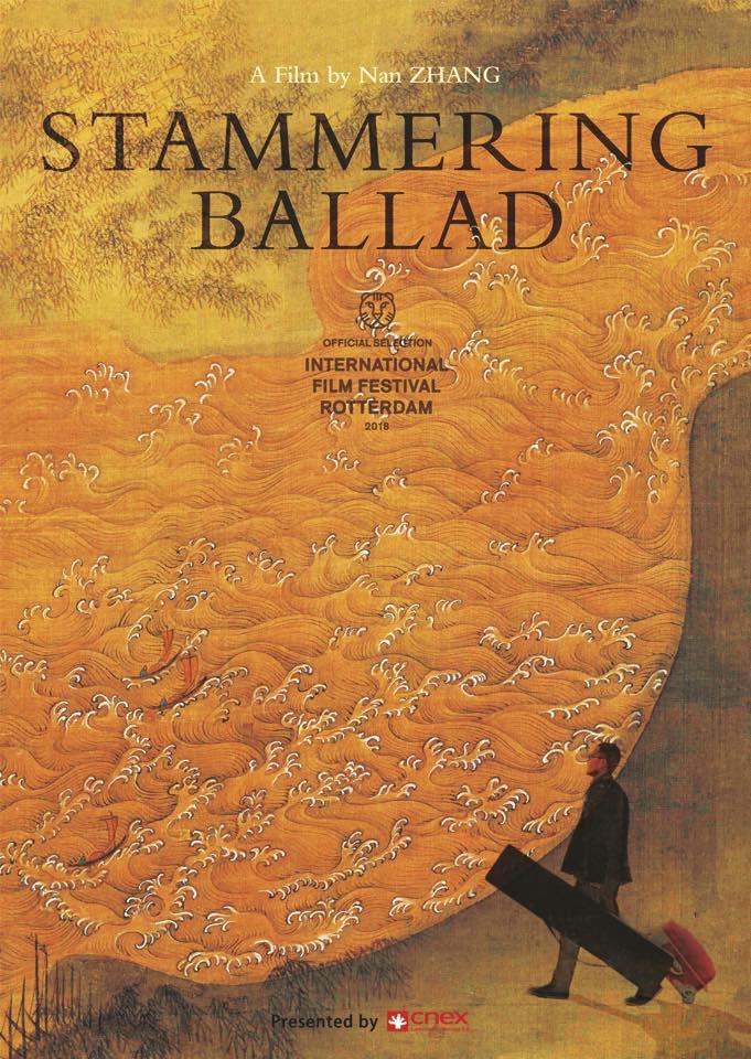 (Co-Editor) STAMMERING BALLAD (2018)