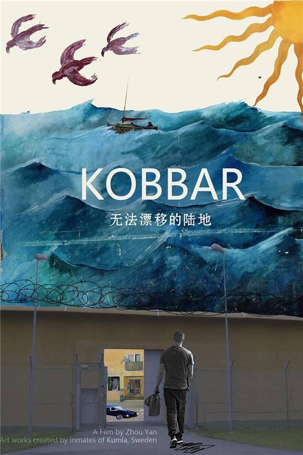 (Co- Editor)KOBBAR (2017)