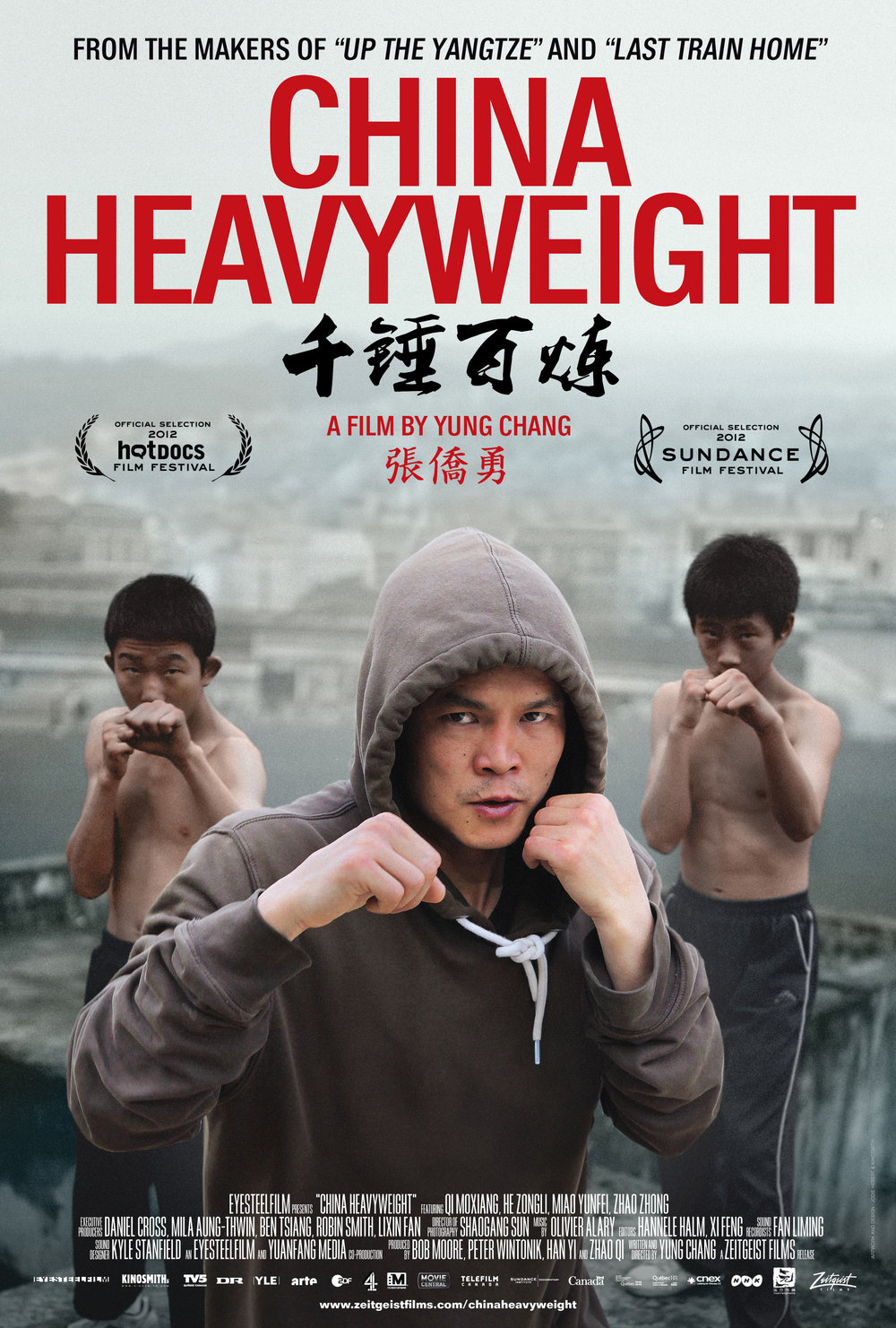 (Co-Editor) CHINA HEAVYWEIGHT (2012)