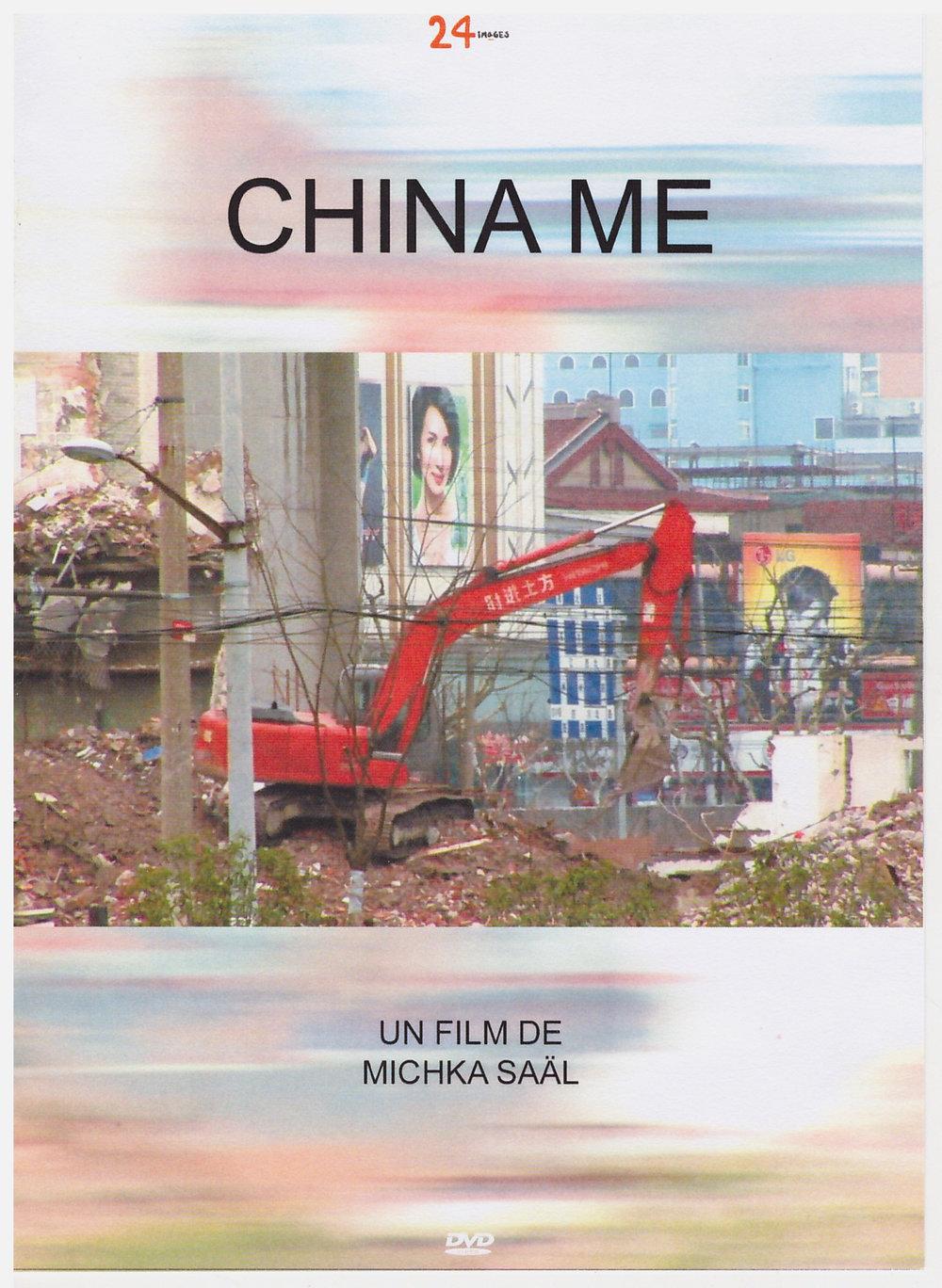 (Feature doc) CHINA ME - Michka Saäl