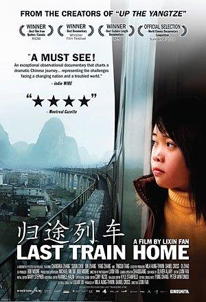 (Feature doc) LAST TRAIN HOME - Lixin Fan