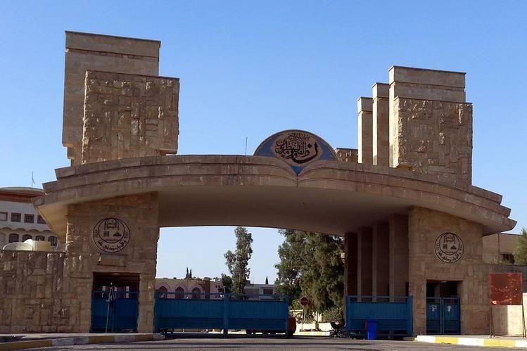 University-of-Mosul.jpg