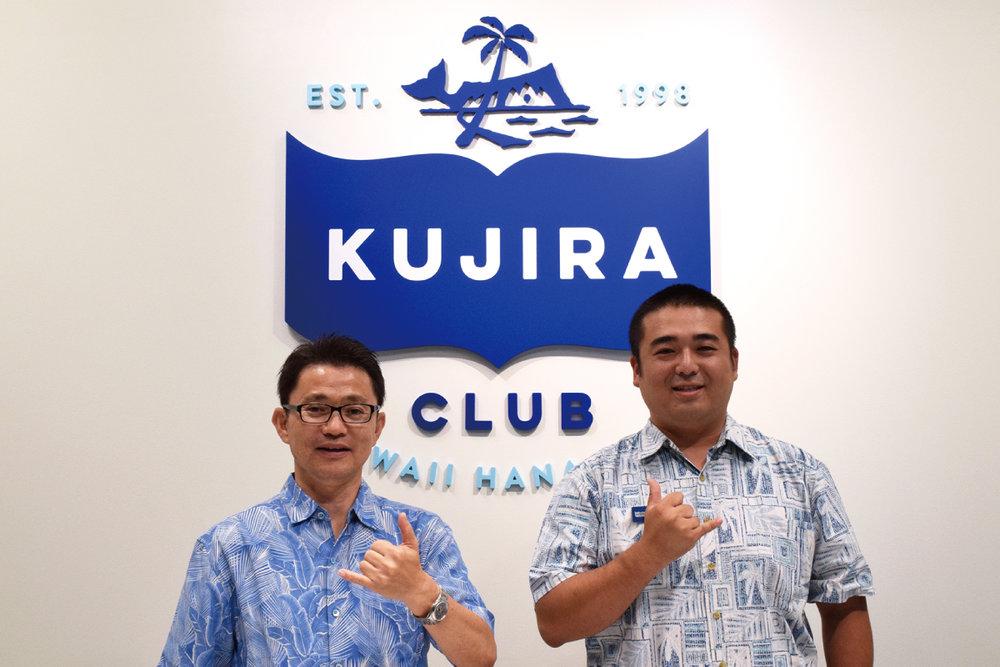 Kujira_Club_04.jpg