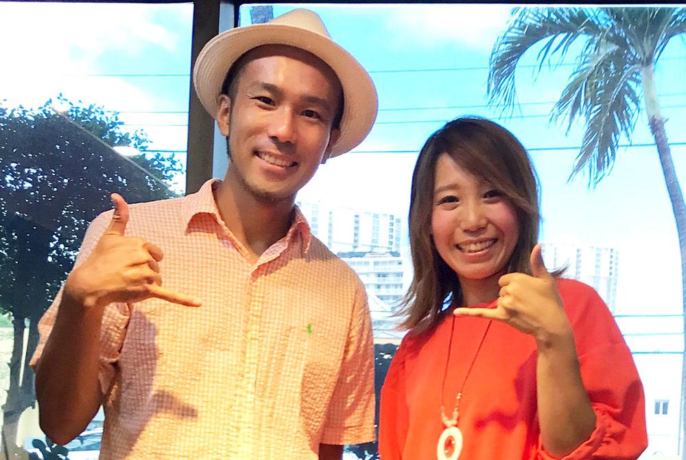 アプティパ・ハワイ代表の土田夫妻