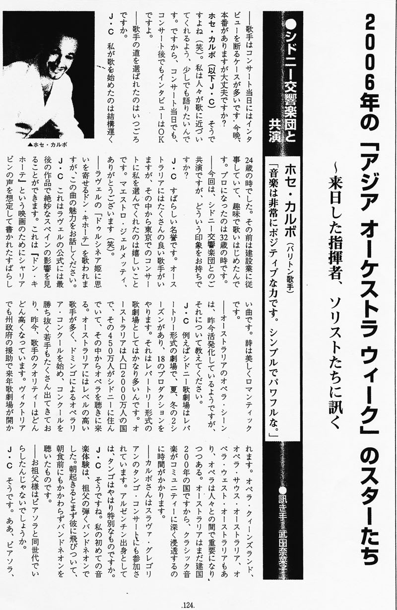 press_02.jpg