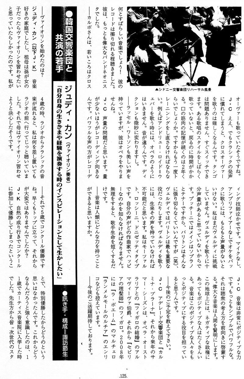 press_03.jpg