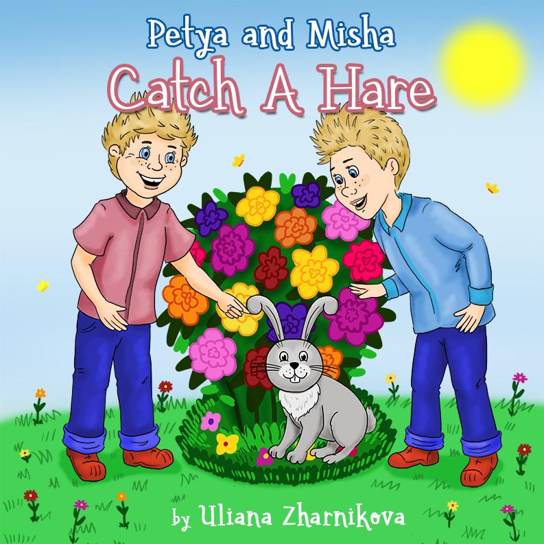 Petya and Misha Catch a Hare