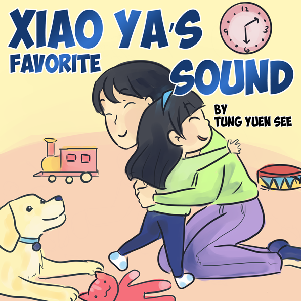 Xiao Ya's Favorite Sound