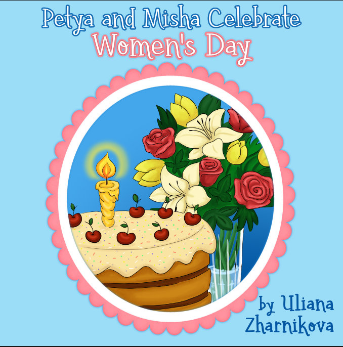 Petya and Misha Celebrate Women's Day