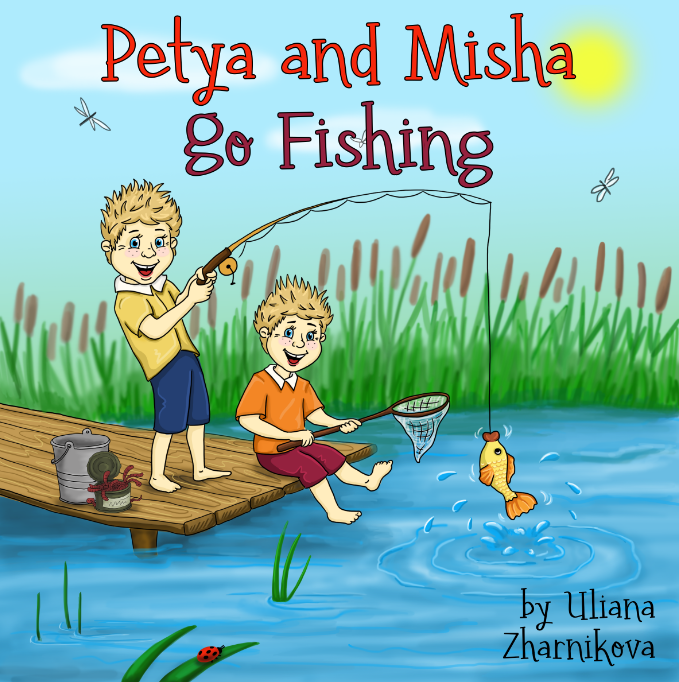 Petya and Misha Go Fishing