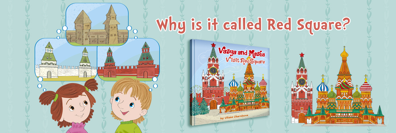 Why is it called Red Square?