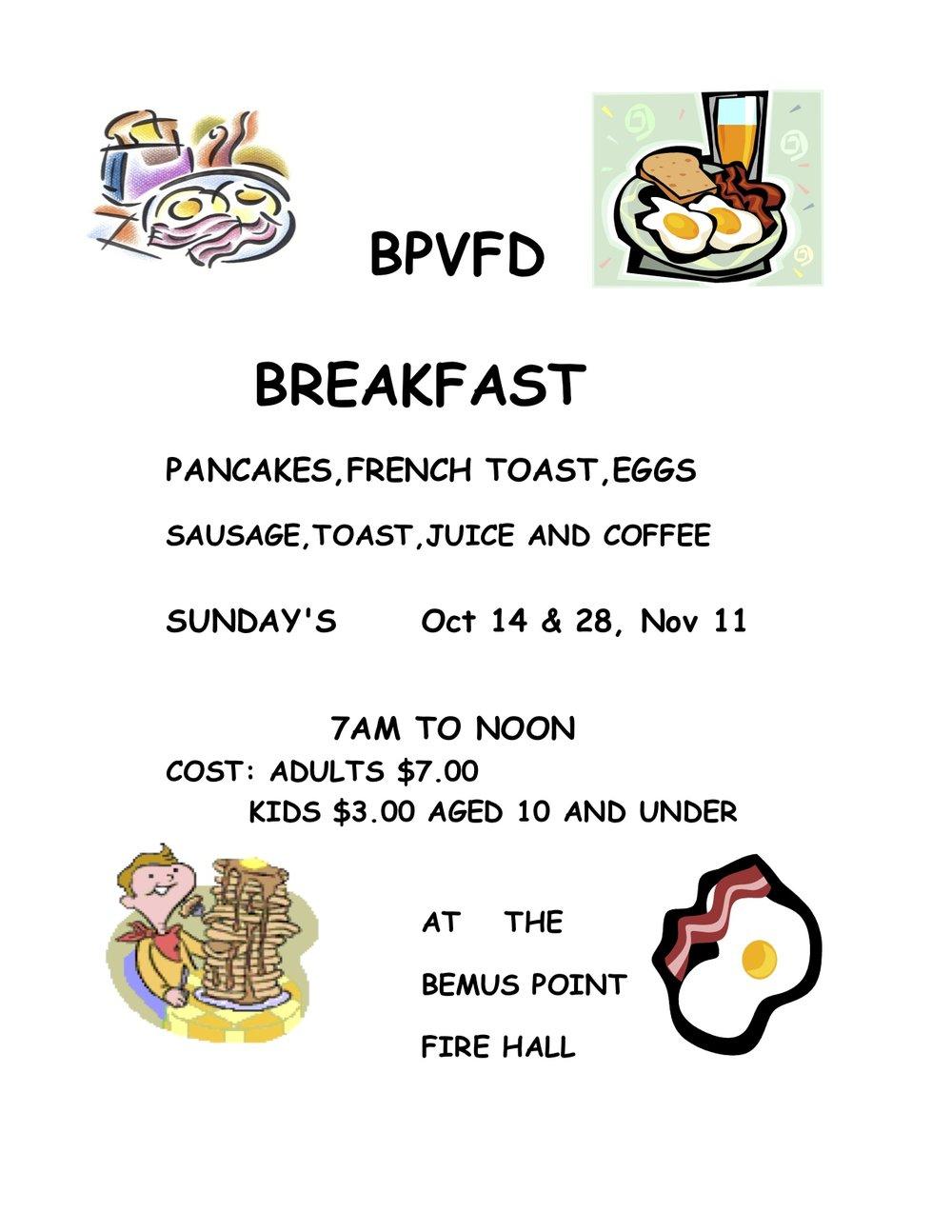 Breakfast poster Spring 2018.jpg