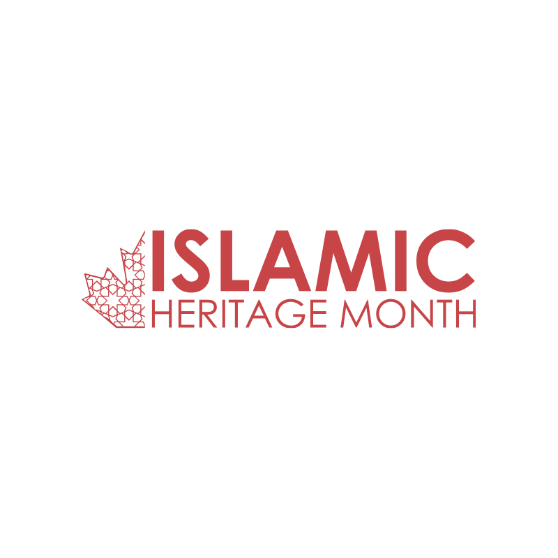 IslamicHeritageMonth.png